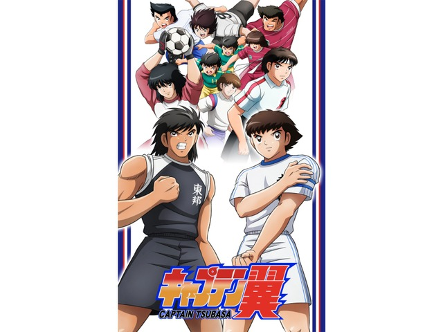 中学生編Captaintubasa_key_FIX_seye