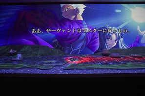 『TYPE-MOON展 Fate/stay night -15年の軌跡-』開催中! 画像