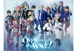 B-PROJECT on STAGE 『OVER the WAVE!』 メインビジュアル&キャラクタービジュアル写真発表! 画像