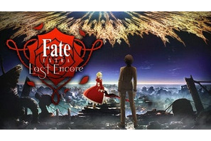 『Fate/EXTRA Last Encore』も配信中 – 次の聖杯戦争の舞台は「Netflix」! 画像