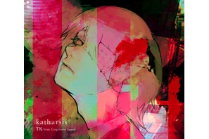 TK from 凛として時雨、シングル「katharsis」の『東京喰種』石田スイ描き下ろしスリーブのイラストが公開!チェーン店別特典も発表! 画像