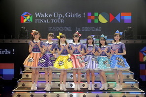 Wake Up, Girls!が物語の舞台仙台へ凱旋ーFINAL TOUR宮城公演初日レポート 画像