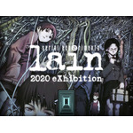 「serial experiments lain」世界初、アニメのオンライン展示会開催 Twitter投稿された作品も展示 画像