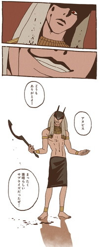 韓国で超絶人気のエジプト神話BL『ENNEAD(エネアド)』の日本語版を ...