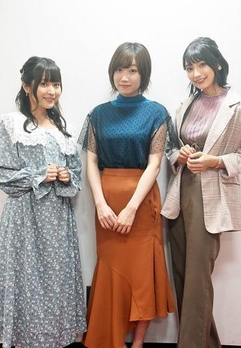 (左から)エリアリア役の桑原由気さん、リョウマ役の田所あずささん、ミーヤ役の高野麻里佳さん