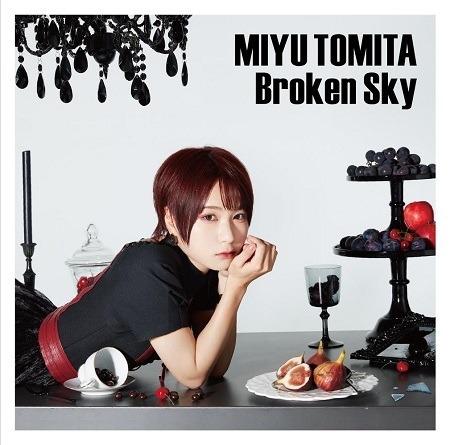 「Broken Sky」通常盤