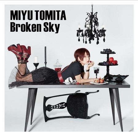 「Broken Sky」初回限定盤