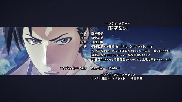 『新サクラ大戦』EDクレジット (C)SEGA/SAKURA PROJECT(C)SEGA