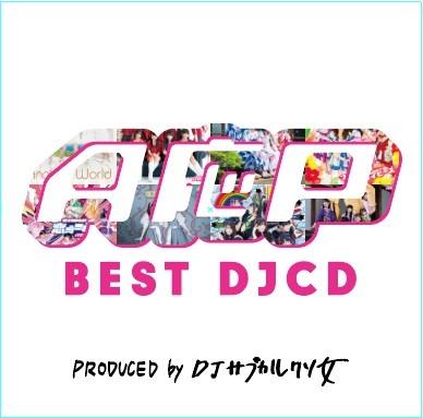 「A応P BEST DJCD PRODUCED by DJサブカルクソ女」ジャケット