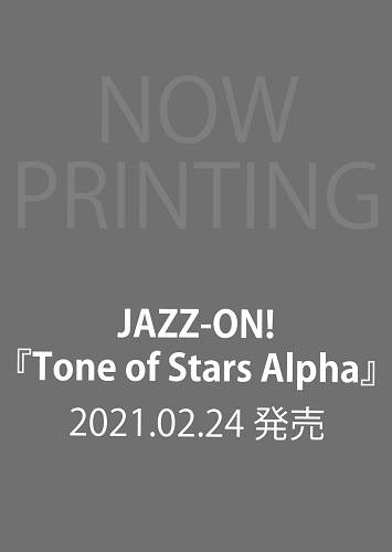 『JAZZ-ON!』 (C)Akatsuki Inc.