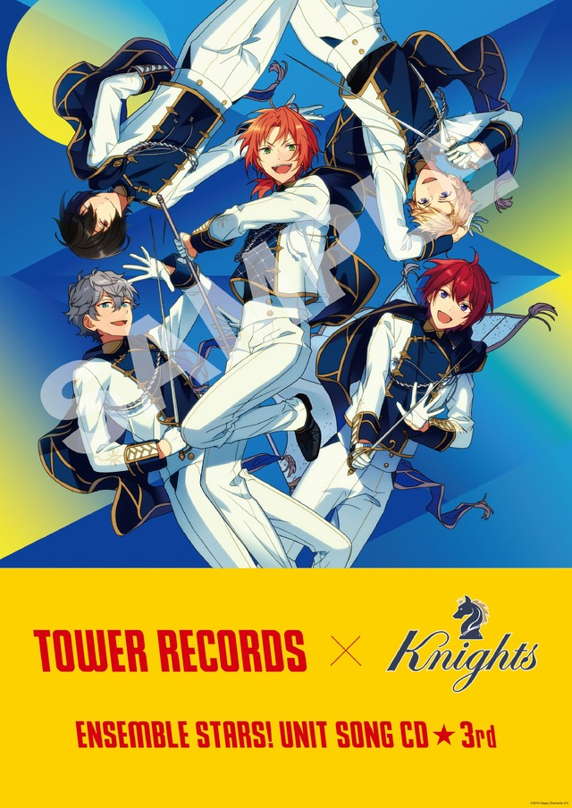 0714knights_poster_sample