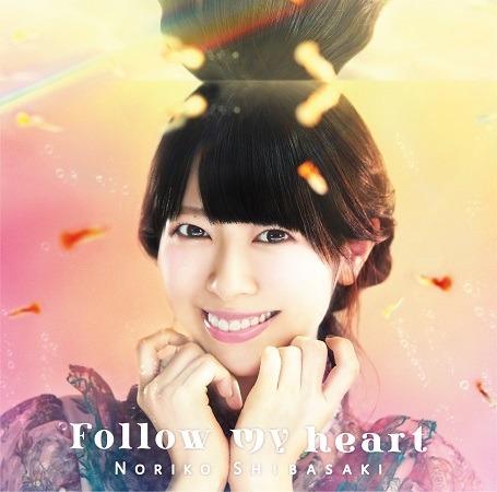 『Follow my heart』通常盤