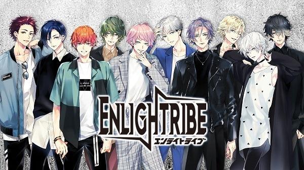 『ENLIGHTRIBE(エンライトライブ)』