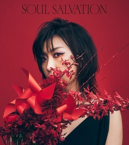 「Soul salvation」ジャケット写真表