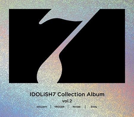 「アイドリッシュセブン Collection Album vol.2」初回生産分スペシャルボックスジャケットデザイン