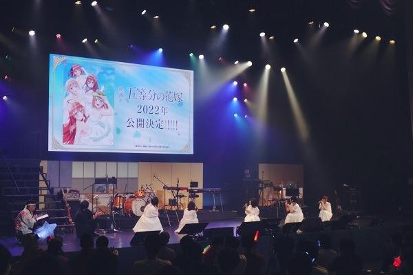 TVアニメ『五等分の花嫁∬』のスペシャルイベント時の様子