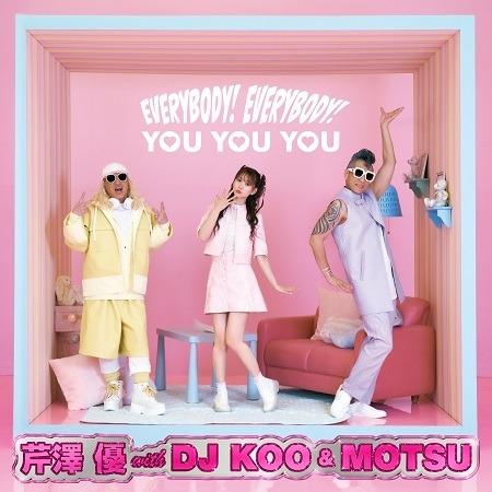 「EVERYBODY! EVERYBODY!/YOU YOU YOU」CD+Blu-ray盤ジャケット