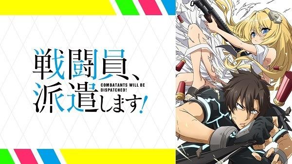 『戦闘員、派遣します!』 (C)2021 暁なつめ, カカオ・ランタン/KADOKAWA/「戦闘員、派遣します!」製作委員会