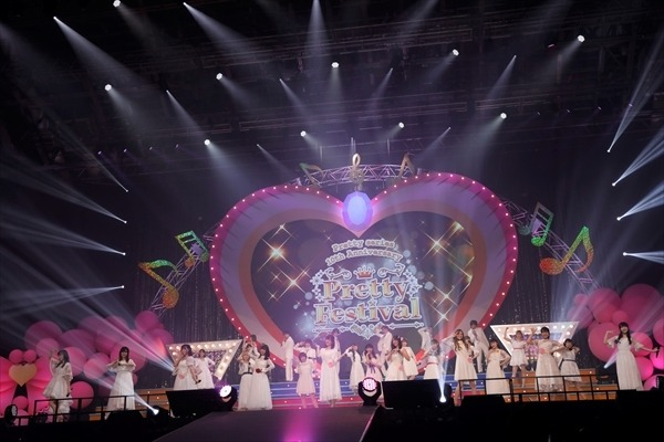「Pretty series 10th Anniversary Pretty Festival」イベントの様子
