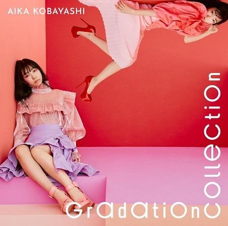 小林愛香1stアルバム『Gradation Collection』通常盤ジャケット