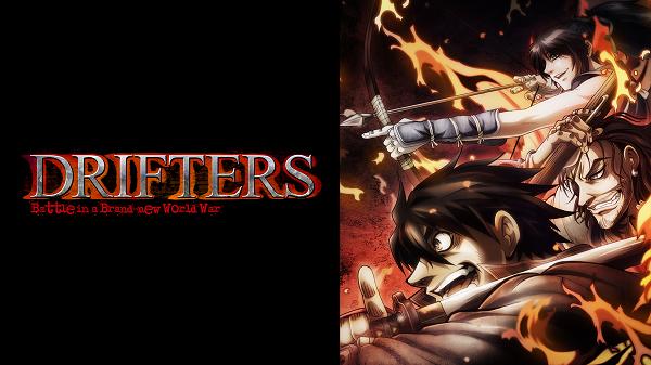 『DRIFTERS』 (C)平野耕太・少年画報社/DRIFTERS製作委員会
